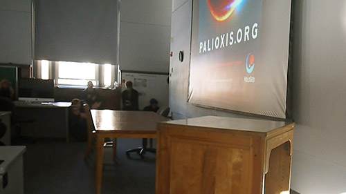 Palioxis College Promotional Campaign